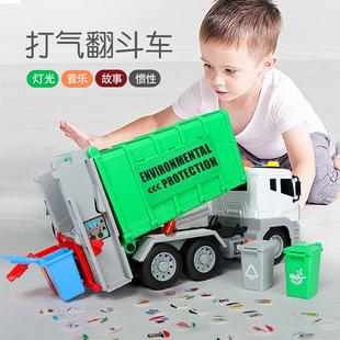 仿真超大号垃圾车环卫车清洁车扫地车垃圾分类带垃圾桶儿童玩具车
