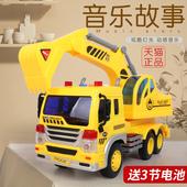 会讲故事的工程车2音乐3小型4挖掘机5挖土车儿童玩具车1-6岁宝宝