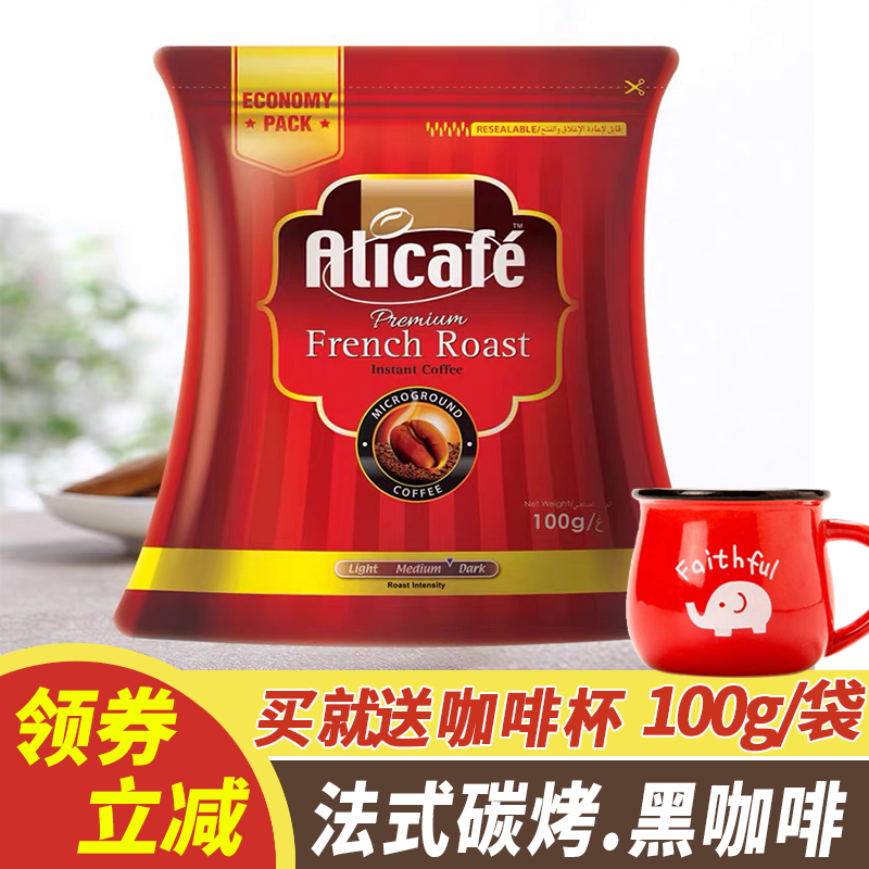 Feiteli black coffee imported from Malaysia French charcoal roasted pure black sugar free coffee selected instant coffee powder