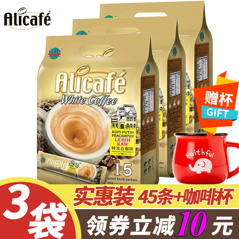 Feiteliter espresso coffee imported from Malaysia three in one instant coffee 600 g * 3 bags