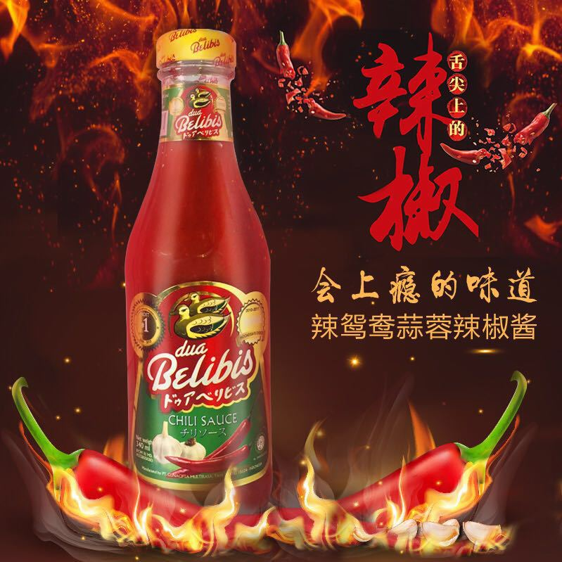 Chili sauce with garlic and chili sauce imported from Indonesia