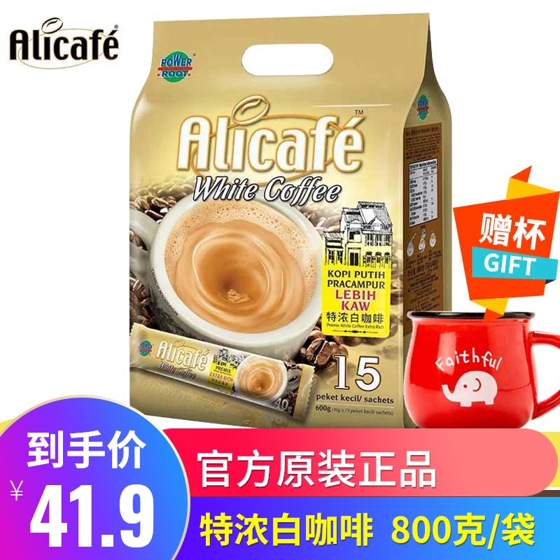 New package of coffee, coffee, espresso and instant white coffee imported from Malaysia
