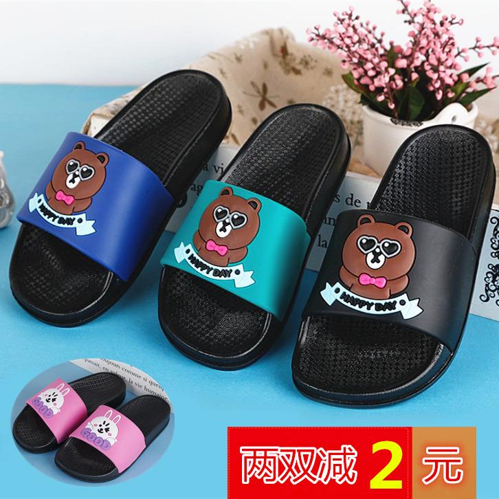 兒童拖鞋夏寶寶拖鞋女童家居鞋男童涼拖鞋小孩室內鞋防滑浴室拖鞋