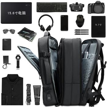 欧格男士可扩容大容量出差旅行李包