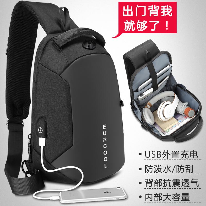 胸包男士新款韩版潮大容量背包商务休闲多功能出差旅游单肩斜挎包