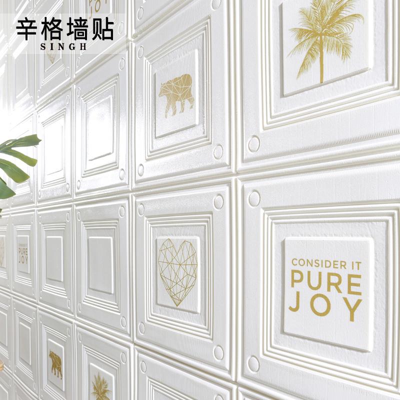 物有物语(wuyouwuyu)墙贴/装饰贴是牌子吗