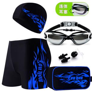 佑游男士泳裤+泳帽平角温泉大码宽松游泳衣时尚泳镜装备五件套装图片