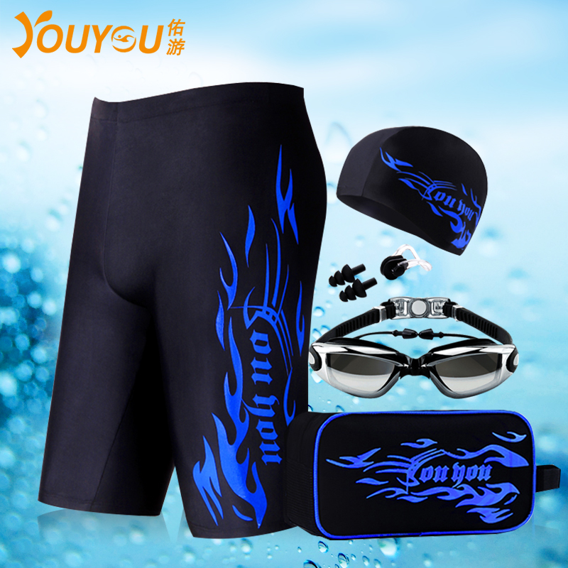 You You You Men's Swimming Suit Set Flat Corner Five Minutes Swimming Trousers Large Size Waterproof Swimming Mirror Swimming Cap Hot Spring Swimming Suit
