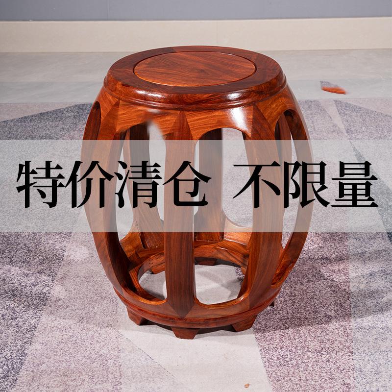 红木鼓凳花梨雕花古筝凳实木圆凳小矮凳鸡翅木家具坐墩绣墩酸枝色