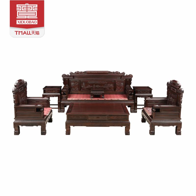 包邮非洲酸枝木沙发 财源滚滚红木家具中式客厅实木古典红木沙发组合
