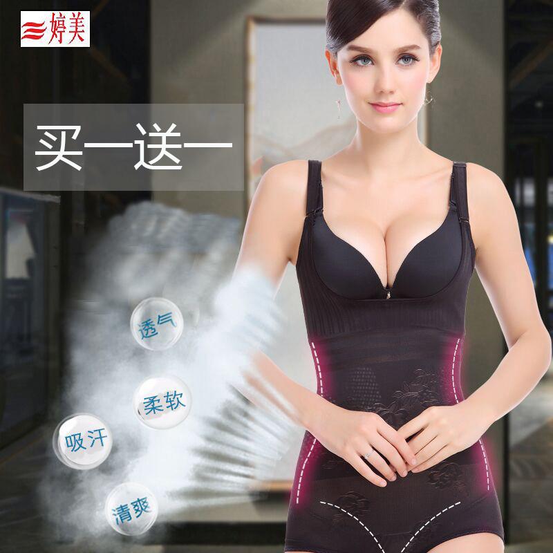 Tingmei conjoined body shaping garment postpartum body girdle, abdomen girdle, waist girdle, belly lift, hip tuck