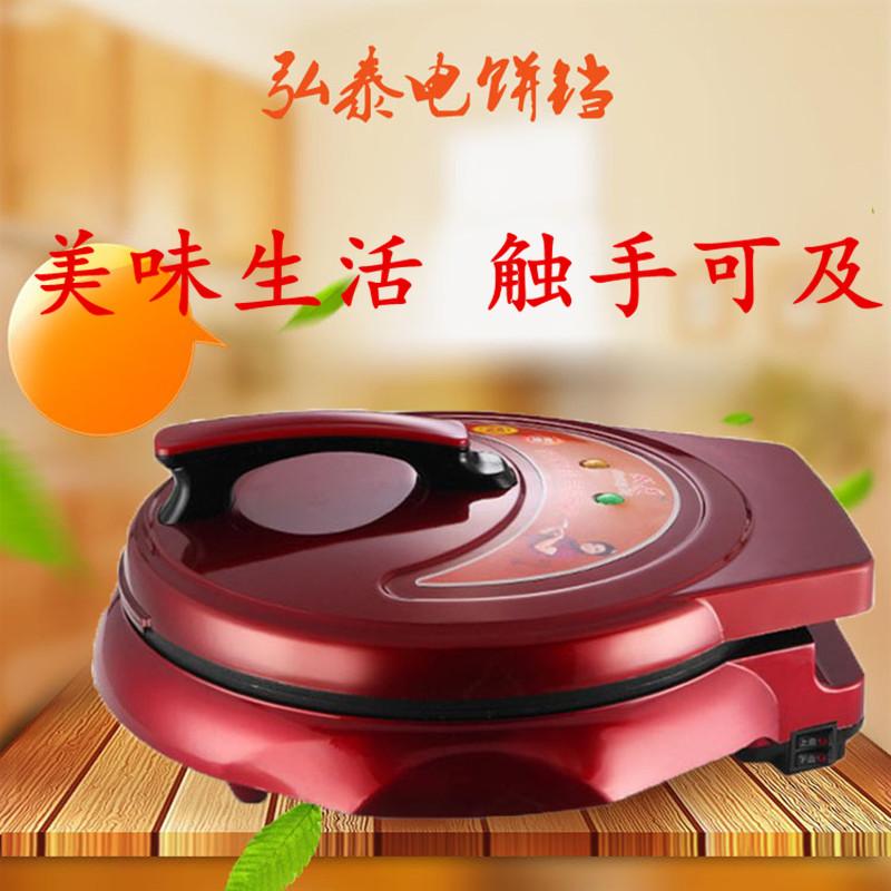 大号家用商用加深双面加热悬浮电饼铛大口径双面烙饼机