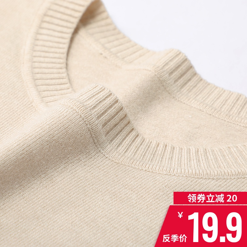 Sweater base sweater women's new fall / winter 2020 loose Pullover long sleeve crew neck T-shirt with foreign style jacket
