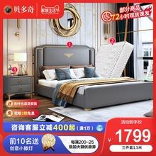 简美轻奢床后现代简约主卧双人床北欧床婚床衣柜卧室家具组合套装