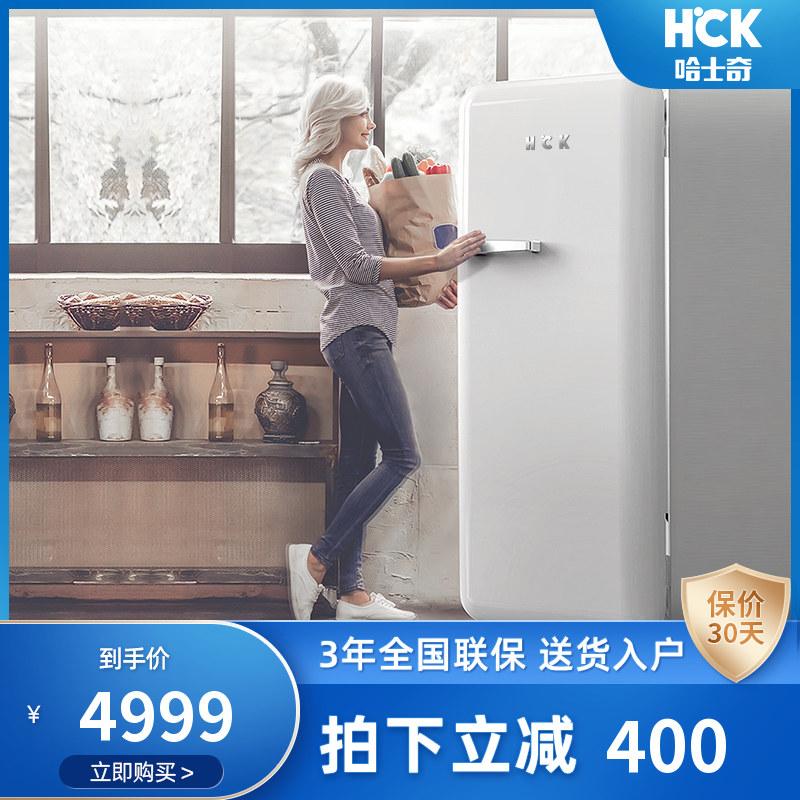 hck哈士奇复古单门大容量冻冻冰箱