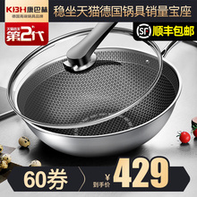 Kangbach Flagship Shop Official Flagship Second Generation Nonstick Fried Pan Stainless Steel Fried Pan Household Electromagnetic Furnace