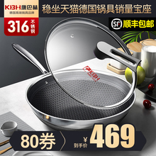Kangbach flagship store official flagship non-stick frying pan stainless steel frying pan household German induction cooker pot