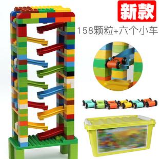 积木大颗拼装DIY滑翔轨道车儿童滑梯道玩具车男孩3-6岁益智小汽车