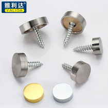 Pure bronze mirror nail acrylic support plate nail billboard fixed screw decorative cap cover mirror glass fixing nail