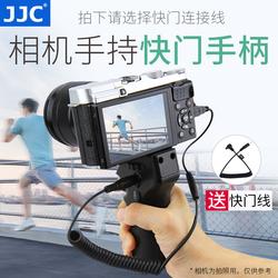 JJC相机手持手柄for索尼佳能尼康单反竖拍防滑专用微单拍照指柄多功能拍摄Vlog平衡机身摄像外接手握配件
