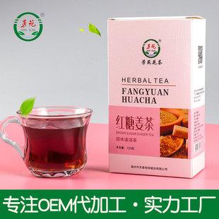 速溶姜茶速溶茶女士姨妈茶五宝茶红枣红糖姜茶