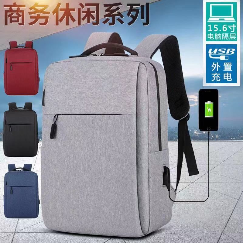 Xiaomi Huawei Lenovo 15.6 computer backpack 14 inch Laptop Bag Student Backpack leisure travel bag