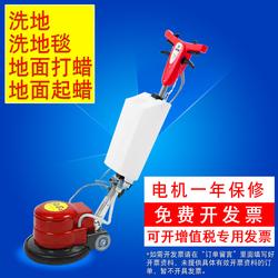 白云洁霸BF520多功能洗地机刷地机打蜡地毯地板面清洁机工业保洁