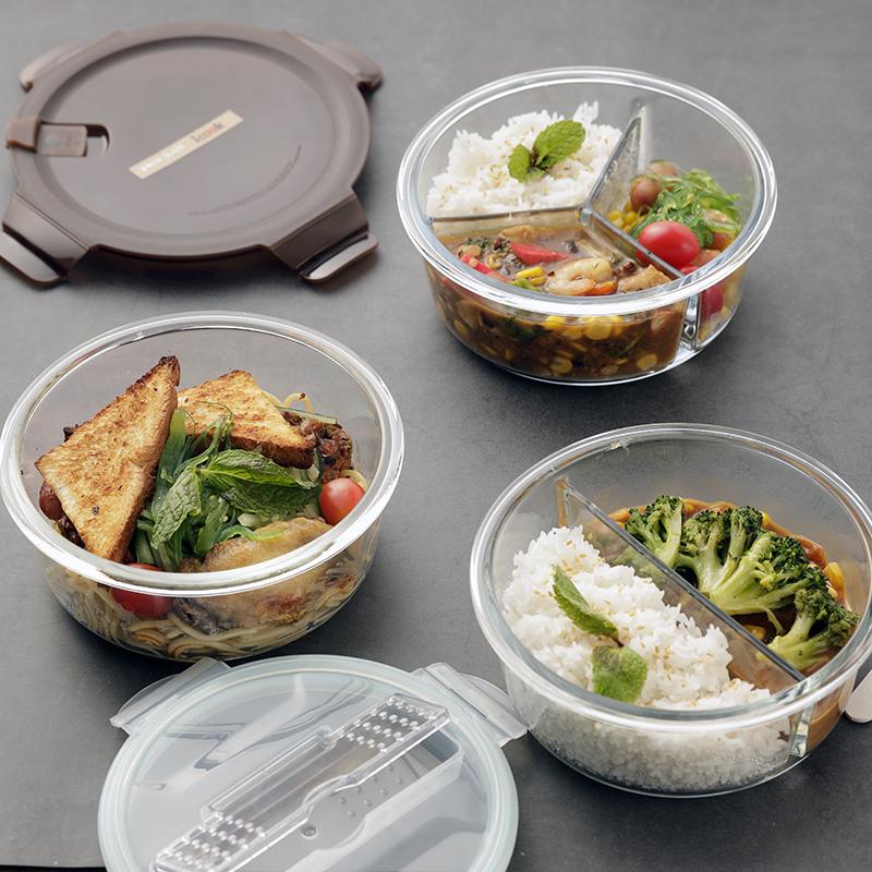 icook圆形耐热玻璃分格带盖密封碗