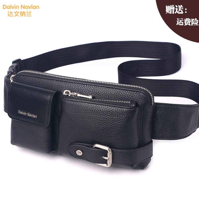 Кожаные сумки Артикул 594501424821