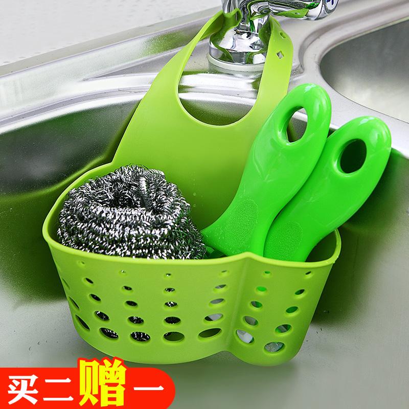 水槽沥水篮塑料隔水浴室收纳挂袋