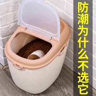 宠物储粮桶狗粮盒子密封储存罐存储防潮收纳箱装猫粮容器桶装10KG