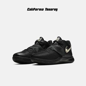 领30元券购买nike kyrie flytrap iii ep篮球鞋