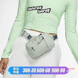 NIKE耐克腰包2020夏季新款男女休闲背包斜挎包手拎包 BA5904-321
