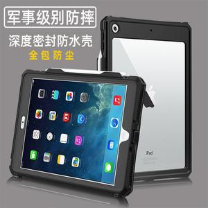 2019新款苹果ipad10.2防水壳全包防摔潜水三防平板保护套温泉游泳