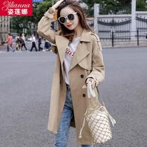 赫本风风衣女中长款小个子2020春秋季流行新款韩版宽松大衣女外套