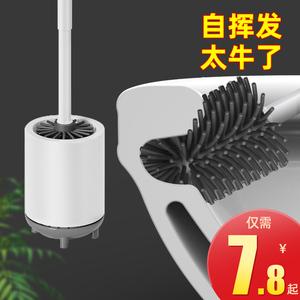 马桶刷无死角硅胶软毛洗厕所刷子挂墙式家用神器卫生间清洁套装
