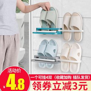 拖鞋架壁挂式卫生间免打孔墙壁收纳架浴室神器门后厕所折叠置物架