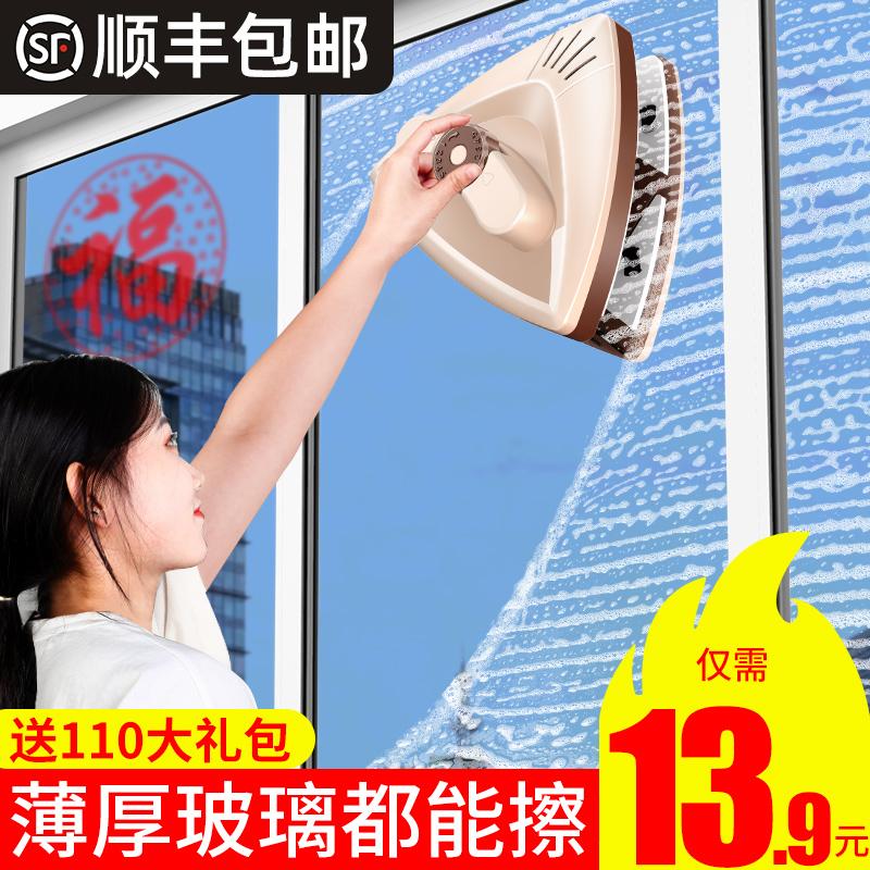 擦玻璃神器家用双面高楼器清洗刮刷