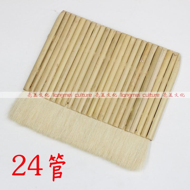 明珠牌/12支 24支羊毛排笔/裱画浆刷/竹管羊毛刷/排刷/装裱材料