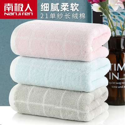 Antarctic 3 towels, pure cotton, soft and delicate, skin-friendly cotton face wash, household adults, high-end senior women, absorbent