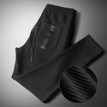 休闲长裤男士裤子秋冬季2020新款韩版潮流百搭加绒卫裤加厚运动裤