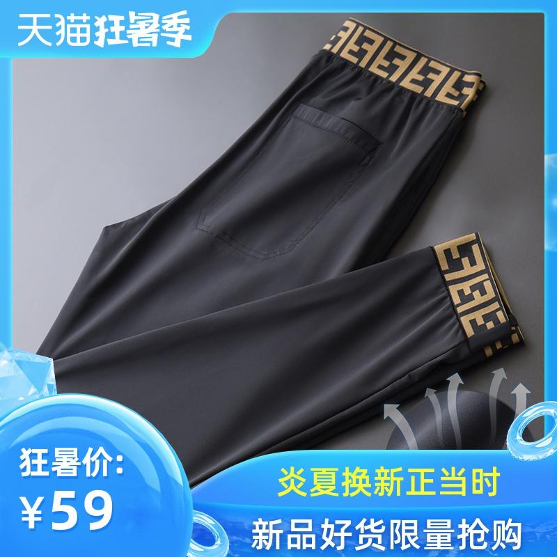 Детские повседневные брюки Артикул 597333997935