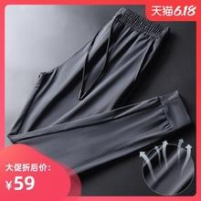 冰丝裤男士运动裤春夏季超薄款束脚休闲长裤子高端丝滑速干九分裤