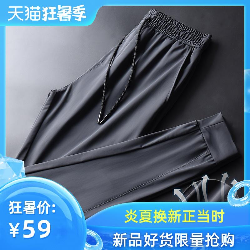 冰丝裤男士夏季裤子超薄款束脚运动裤速干九分裤高端丝滑休闲长裤