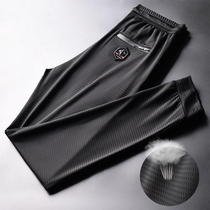 空调裤男士裤子夏季超薄款冰丝透气休闲长裤速干运动裤束脚九分裤