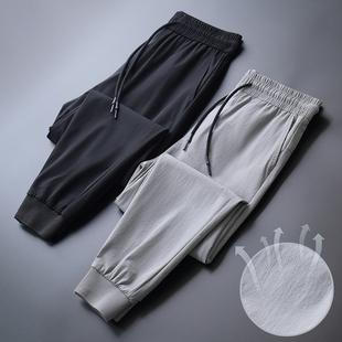 运动裤男宽松九分裤冰丝休闲裤薄款速干裤束脚哈伦裤男士夏季裤子