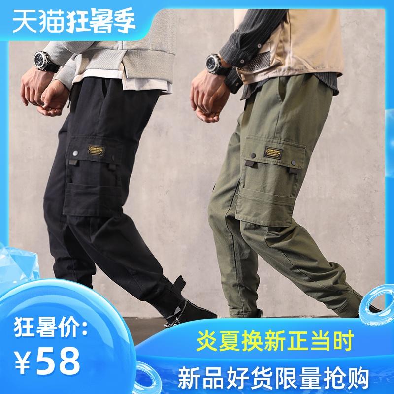 Детские повседневные брюки Артикул 585543252221