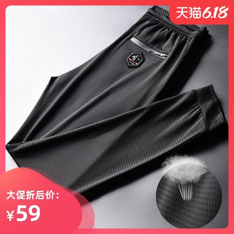 冰丝裤子男士休闲裤高端丝滑速干裤夏季超薄款网红抖音爆冰空调裤