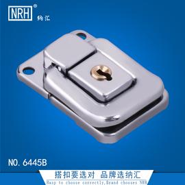 纳汇铝合金工具箱锁扣 医疗药品箱搭扣印章盒饰品首饰盒箱扣6445B