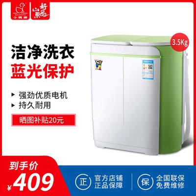 半自动洗衣机 家用官方商城